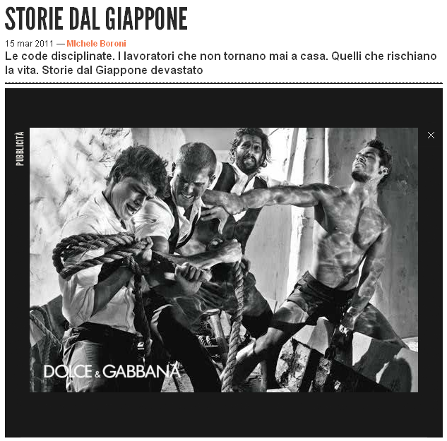 pubblicità Dolce e Gabbana GQ