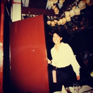 londra1997
